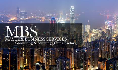 MBS Maytex Business Services
