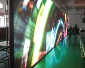 Audit – LED Screen Factory