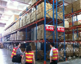 Maytex Business Services Warehouse – Yantian Port Shenzhen