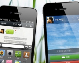 News – For Luxury Brands In China, WeChat Is The Place To Be