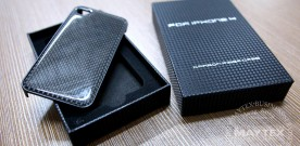 Product – Carbon Fiber Case for iPhone 5 / 4S / 4