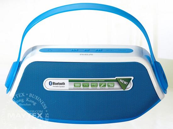 Outdoor Wireless Speaker2_copy