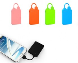 Product – Colourful Power Lock
