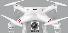 Product – Quadcopter With 360 Degree Eversion