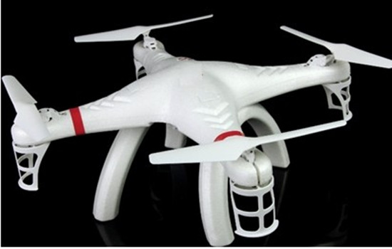 Quadcopter 2_copy