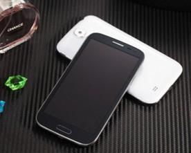 Product – Smart Phone U9592