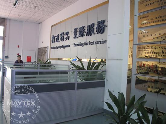 factory audit