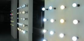 Audit – MBS Visited LED lighting Factory