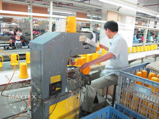 lighting factory
