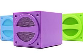 Product-Magic Mini Box Bluetooth Speaker