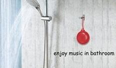 Product – IPX4 Waterproof Bluetooth Speaker