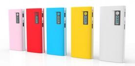Product – Colorful 13000mah Power Bank