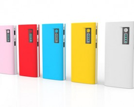 Product – Colorful 13000mah Power Bank