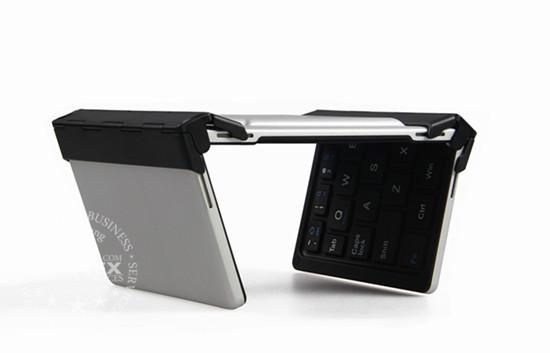 Triple Folding Bluetooth Keyboard