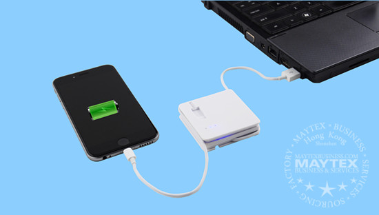 Power Bank With Built-in USB Cable
