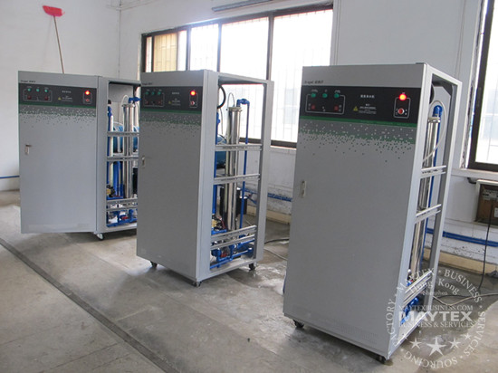 water vending machine factory